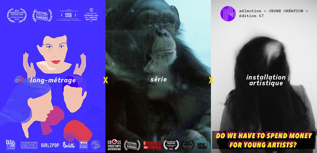 HEIS un projet crosssmedia realise par anais volpe, long-metrage, serie, installation artistique