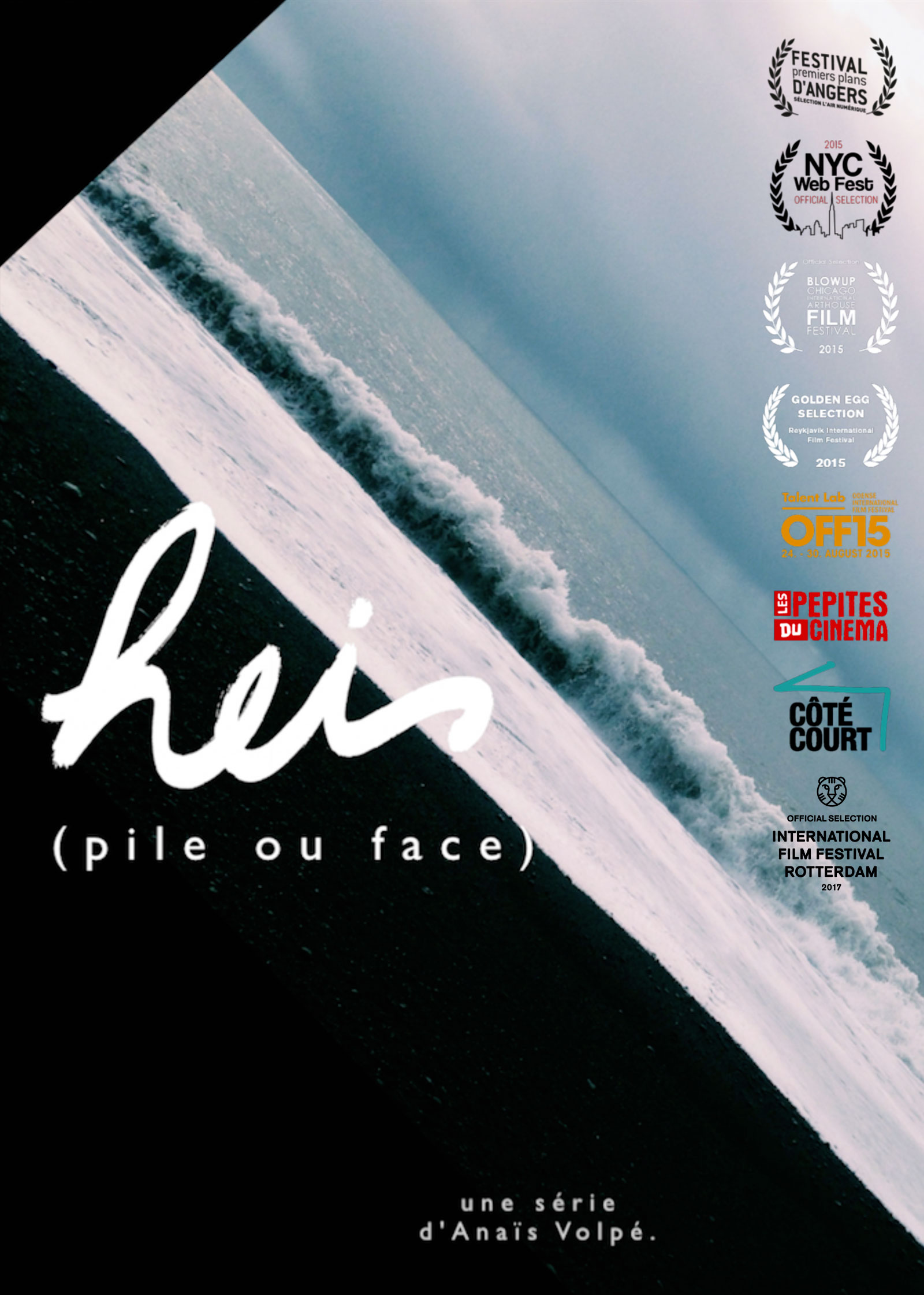 heis pile ou face series