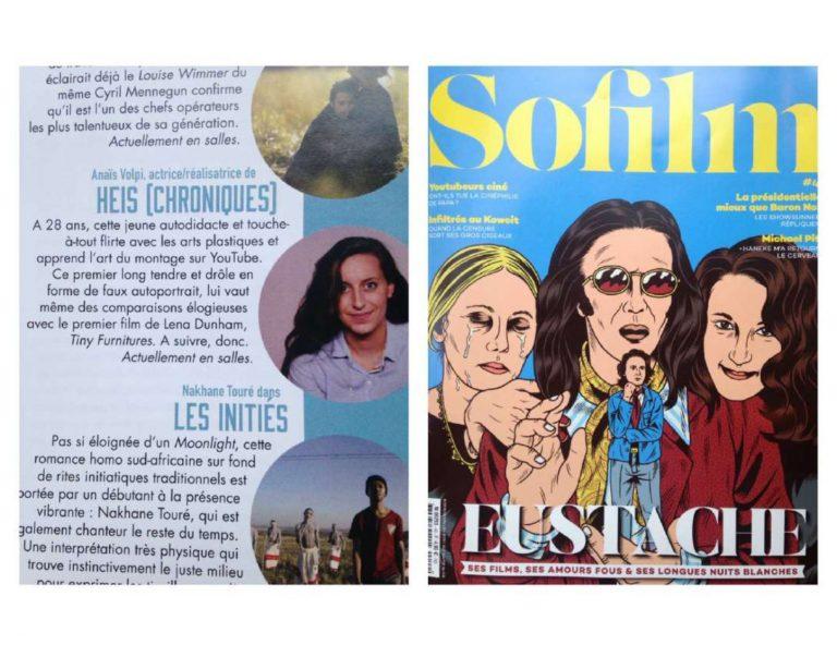 SoFilm